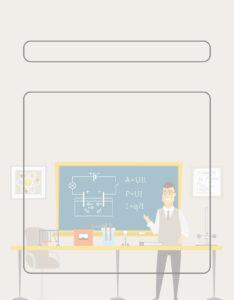 Caratulas para Matemáticas Nivel Secundaria 5
