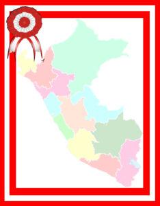 caratula para Fiestas Patrias Perú - 28 de Julio