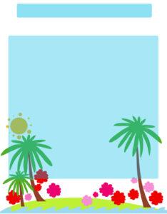 portada con diseño de palmeras y verano